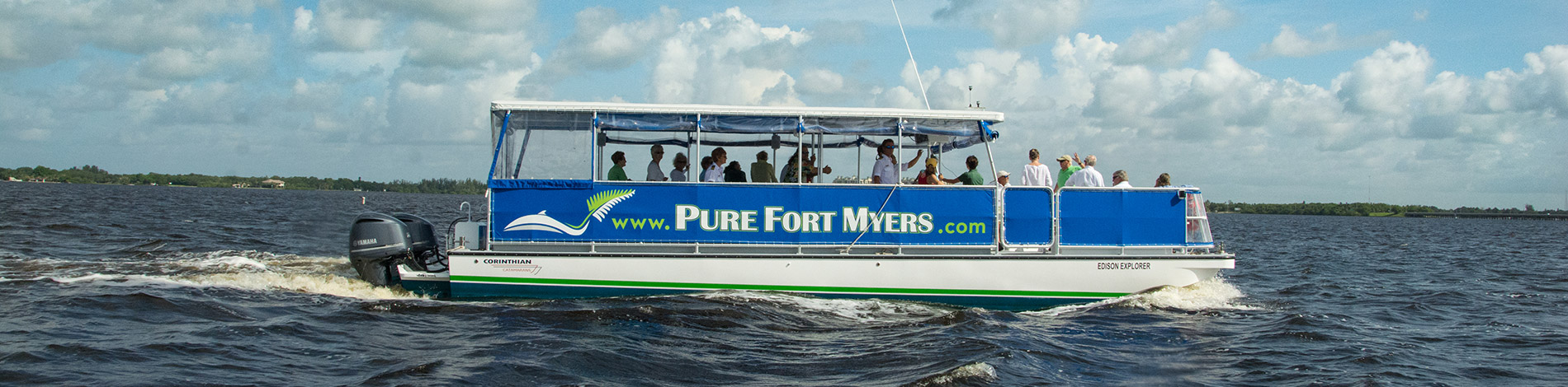Employment opportunity pure fort myers for Pure fishing jobs